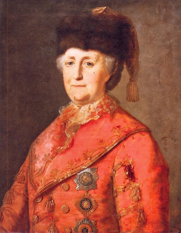 Екатерина Великая в стране и мире смотреть фото