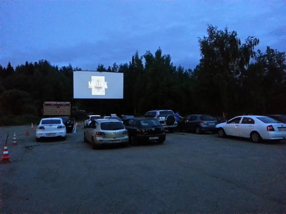 Фото кинотеатр Кинодром (Зеленоград)
