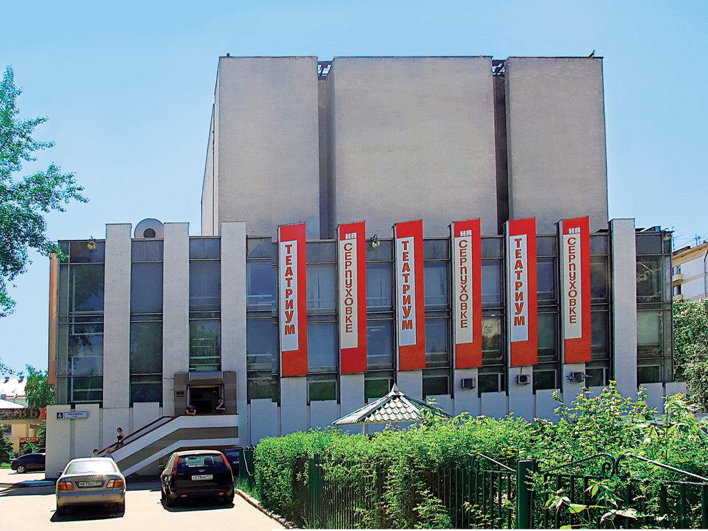 Фото театр Театриум на Серпуховке п/р Терезы Дуровой