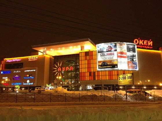 Театры и кино новосибирск афиша кино в оренбурге афиша кинофреш оренбург расписание