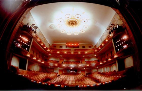 Афиша волковского театра ярославль октябрь баста купить билет на концерт 22