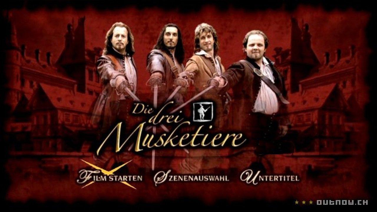 Д'Артаньян и три мушкетера смотреть фото