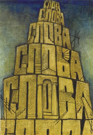 Мастер книжной иллюстрации. Михаил Федоров смотреть фото