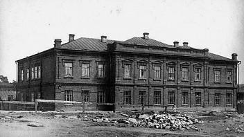 Школа. История одного здания