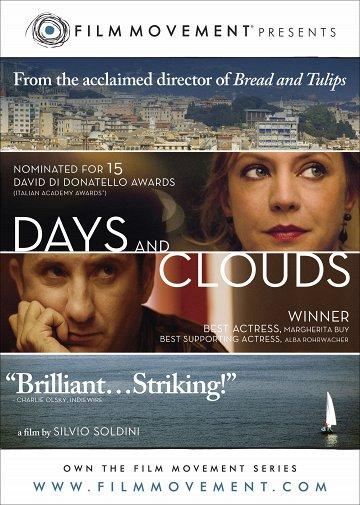 Постер Дни и облака
