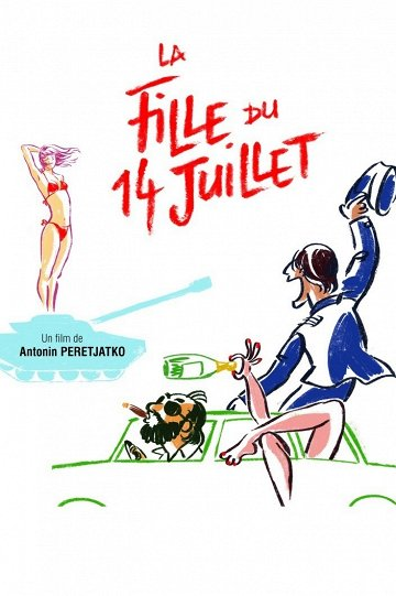 Постер Девушка 14 Июля