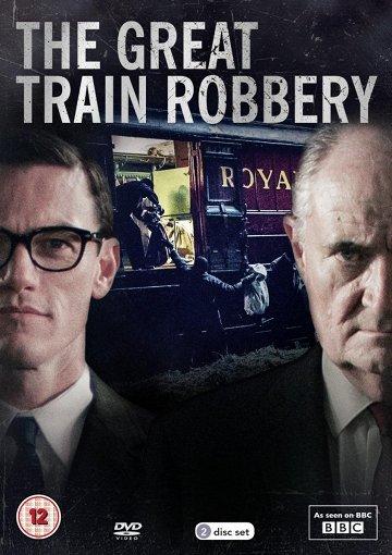 Постер Большое ограбление поезда