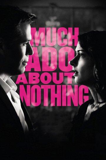 Постер Много шума из ничего