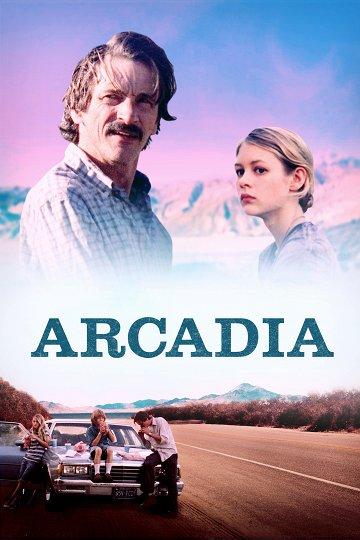 Постер Аркадия