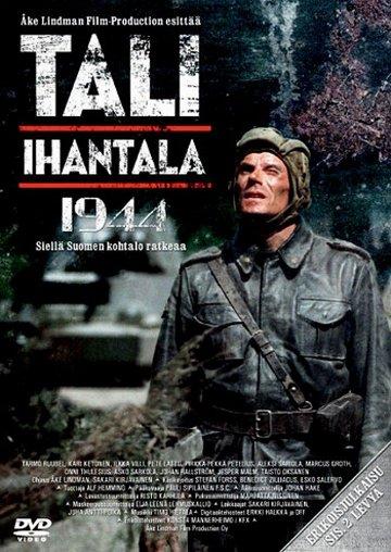Постер Тали-Ихантала 1944