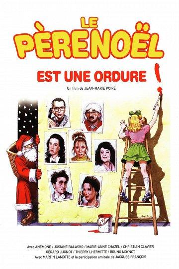 Постер Дед Мороз — полный отстой