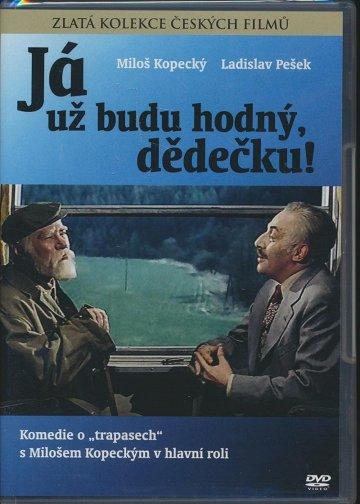 Постер Проделки мизантропа