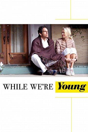 Постер Пока мы молоды