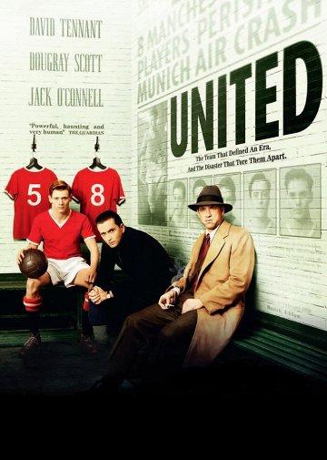Постер Юнайтед. Мюнхенская трагедия