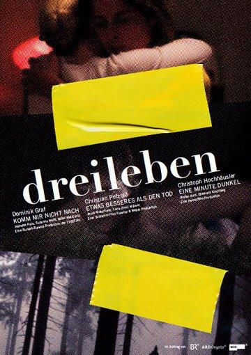 Постер Драйлебен II: Не ходи за мной