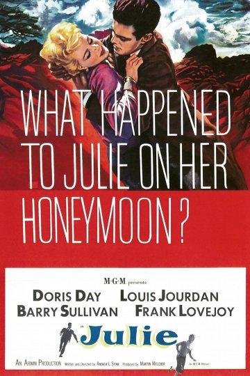 Постер Джули