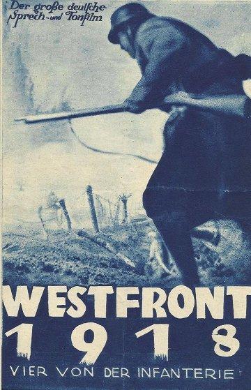 Постер Западный фронт, 1918 год