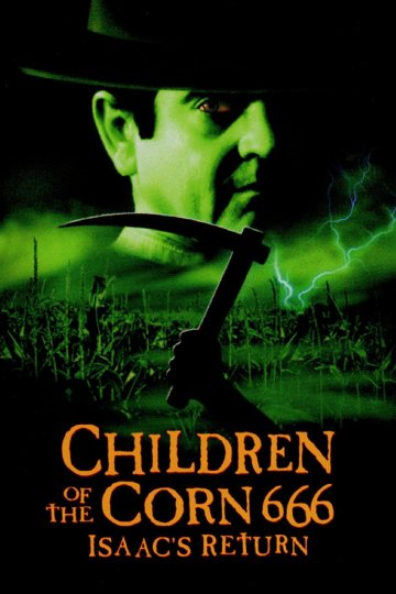 Постер Дети кукурузы-666