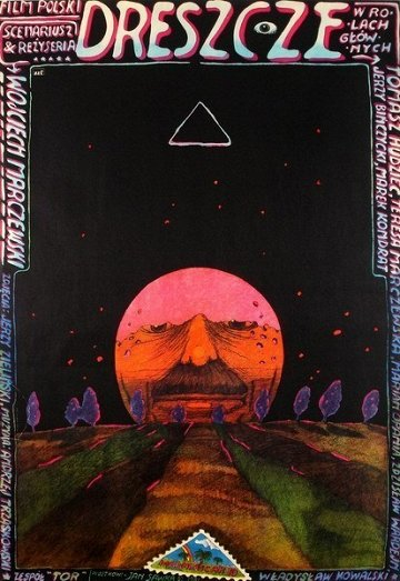 Постер Мурашки