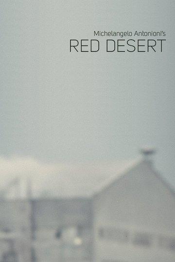 Постер Красная пустыня