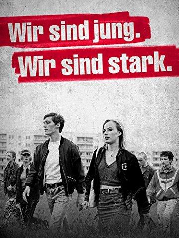 Постер Мы молоды, мы сильны