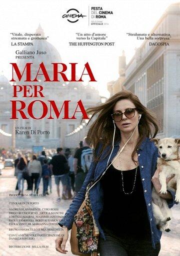 Постер Мария и Рим