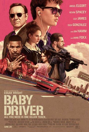 Постер Малыш на драйве