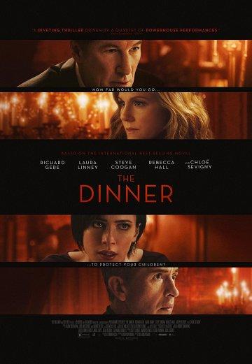 Постер Ужин