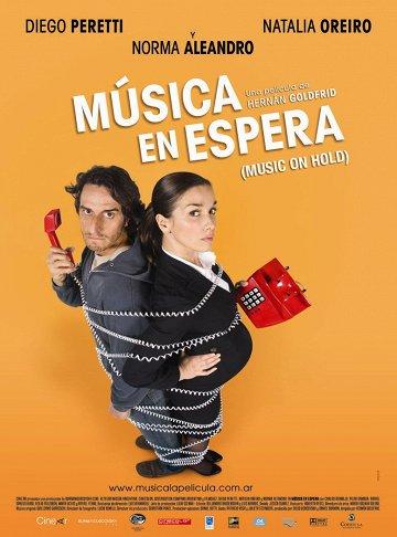 Постер Музыка в ожидании