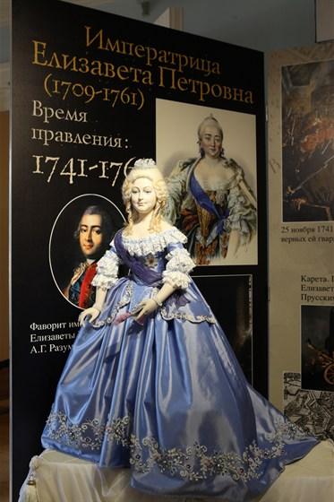 Русские монархи. Династия Романовых