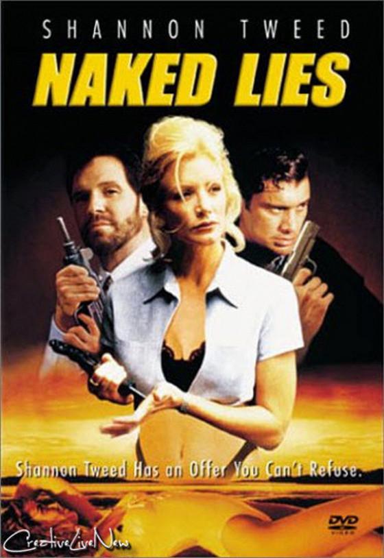 Обнаженная ложь (Naked Lies)