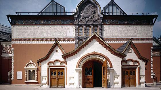 фото третьяковская галерея москва