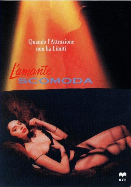 Под угрозой скандала (L'amante scomoda)