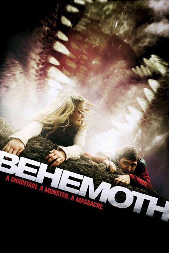 Бегемот (Behemoth)