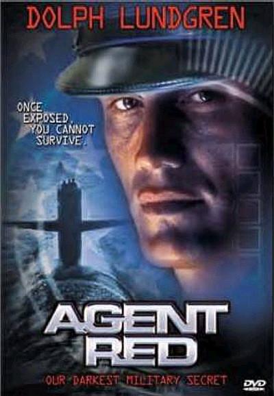 Универсальный агент (Agent Red)