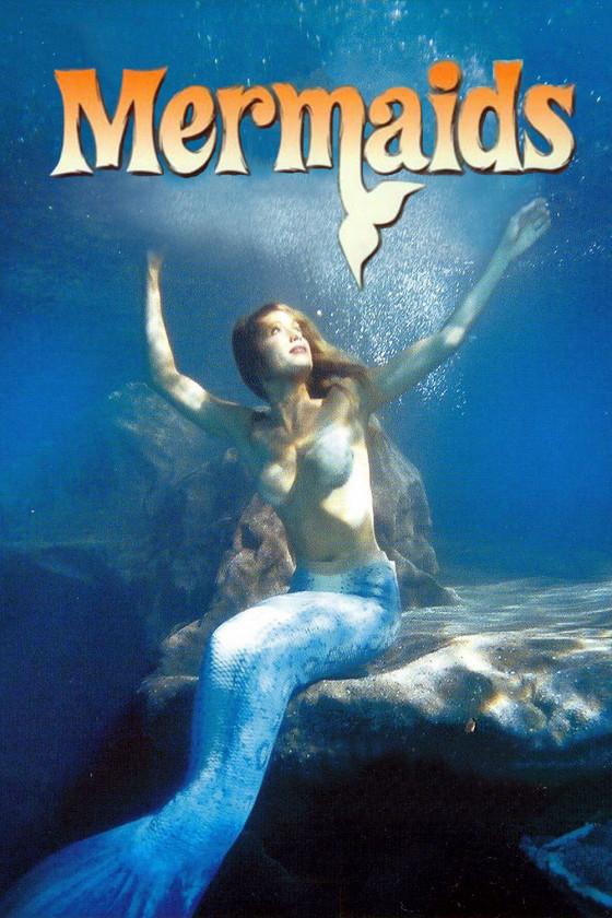 Сирены (Mermaids)