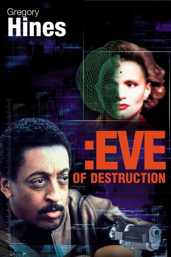 Ева-разрушительница (Eve of Destruction)