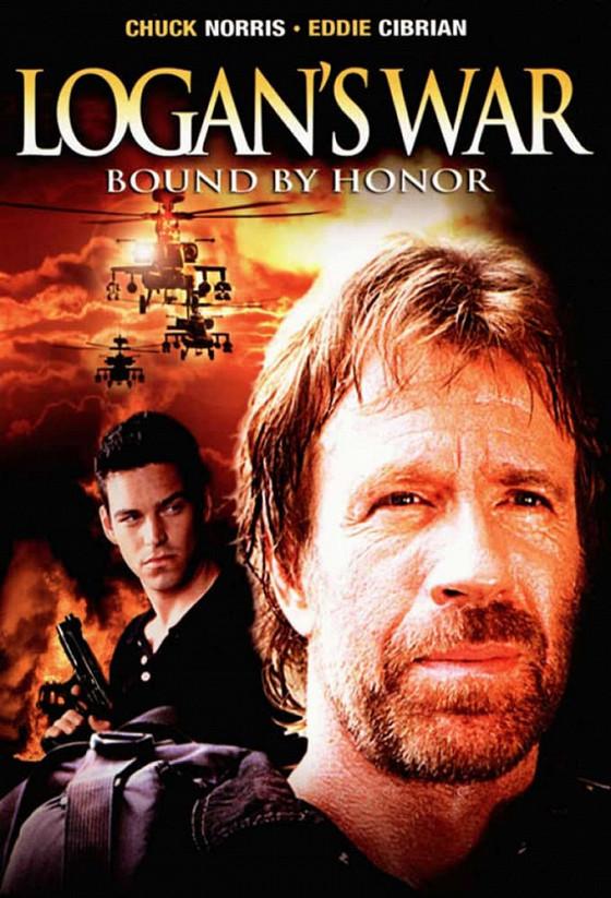 Война Логана. Связанный честью (Logan's War: Bound by Honor)