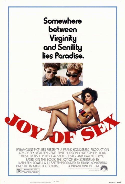 Радость секса (Joy of Sex)