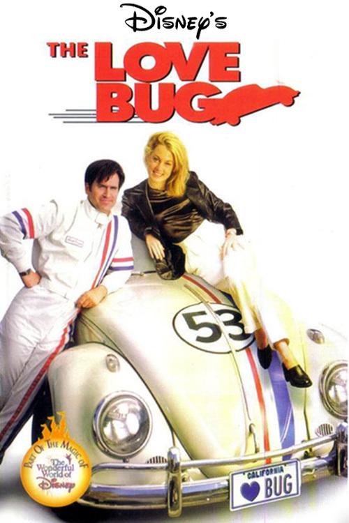 Эх, прокачу! (The Love Bug)