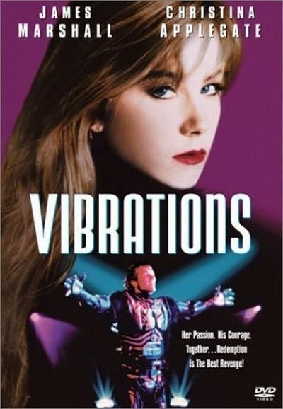 Вибрации (Vibrations)