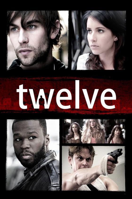 Двенадцать (Twelve)