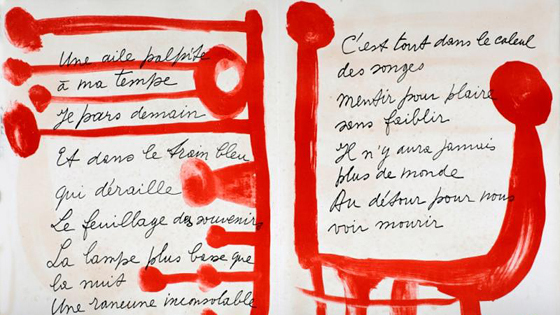 Книга художника. Графика Жоана Миро и Антони Тапиеса