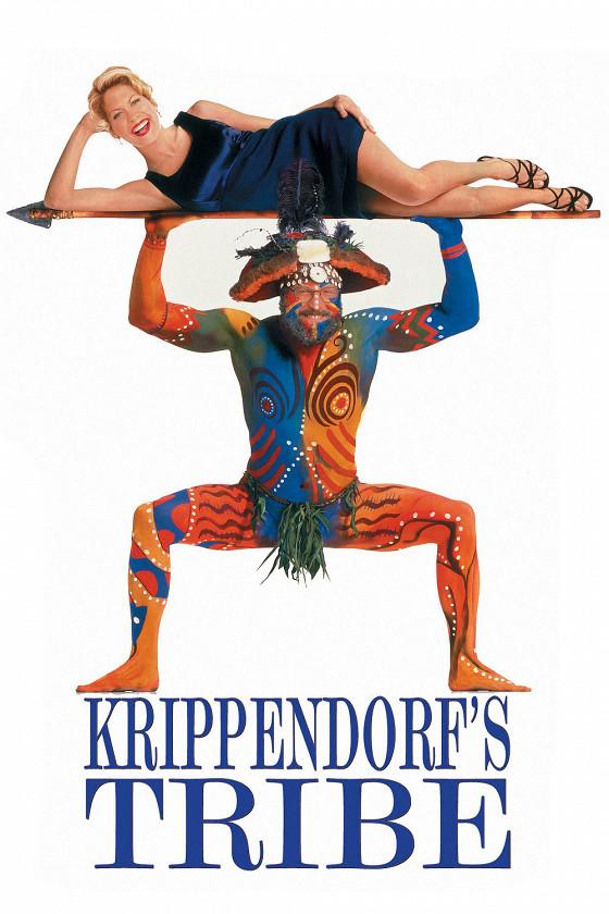 Племя Криппендорфа (Krippendorf`s Tribe)
