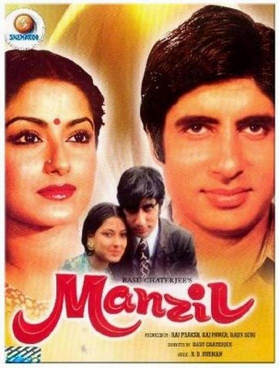 Прости, Аруна (Manzil)