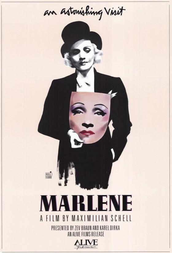 Марлен (Marlene)