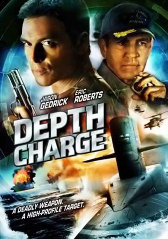 Глубинная бомба (Depth Charge)