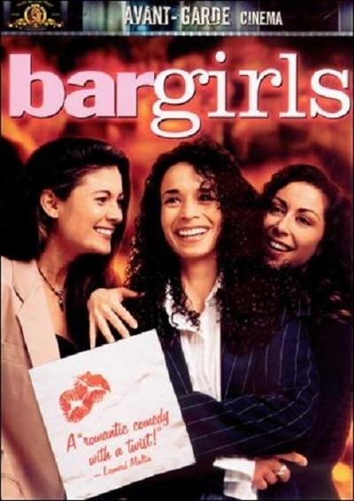 В баре только девушки (Bar Girls)