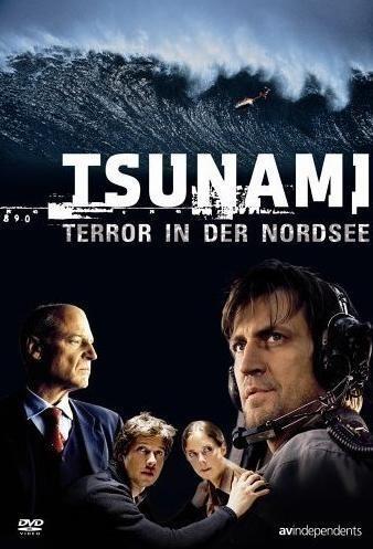 Цунами (Tsunami)