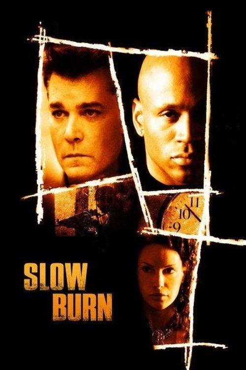 Ярость (Slow Burn)